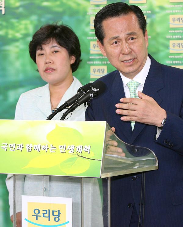 写真】ウリ党最高委員が辞任 | J...