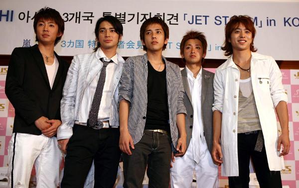 日本のアイドルグループ嵐 「私...
