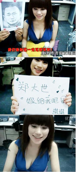 中国女性が鄭大世選手に公開求婚