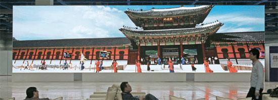 9日、ソウル・三成洞の国際メディアセンターに設置された大型LED画面で韓国広報映像が上映されている。