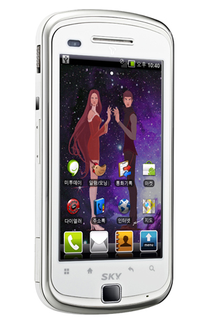 パンテックのスマートフォン「SIRIUS α」