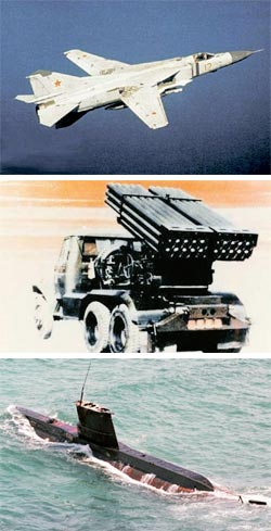 ミグ23型機、122ミリ放射砲、サンオ級潜水艦(上から)