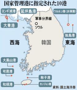 国家管理港に指定された10港(資料=国土海洋部)。