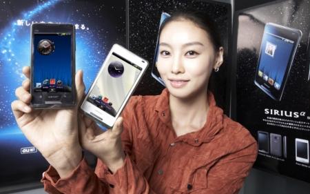 パンテックが日本KDDIを通してスマートフォン「SIRIUS α」を出した。
