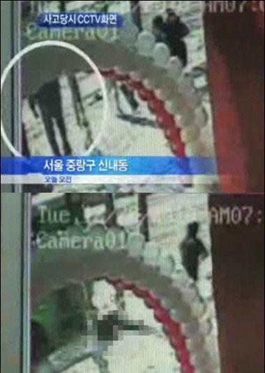 MBC「ニュースデスク」のキャプチャー画面。