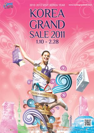 今月10日から2月28日までの50日間、全国主要都市で外国人を対象に行われる'2011コリアグランドセール'。