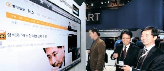 世界最大の国際家電ショー「CES2011」が7日(日本時間)、米ラスベガスで開幕した。写真は三星電子のブース
