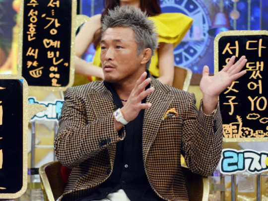 18日に放送されるSBSトーク番組「強心臓」新年特集に出演した秋山成勲(=秋成勲)。