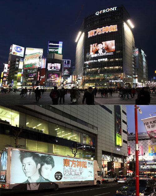 日本東京の渋谷を中心に展開されている「SMTOWN LIVE in TOKYO」の公演プロモーションの様子。