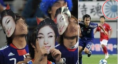 韓日戦で使われ、非難が集中している「キム・ヨナ悪魔仮面」。