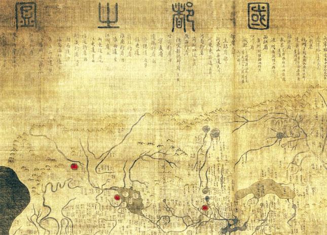龍谷大学から贈られた混一疆理歴代国都之図のデジタル複写本。