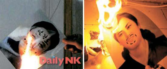 金正日国防委員長(左)と彼の生母・金正淑の肖像画を燃やす映像(写真=デイリーNKホームページのキャプチャー)。