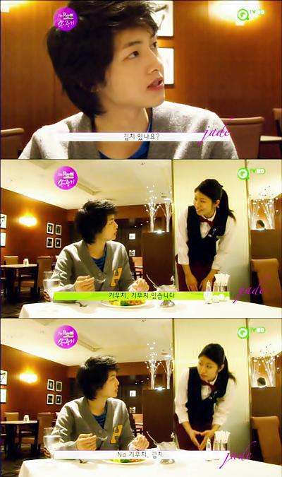 11日放送のQTV「I'm Real ソン・ジュンギ」第2回でキムチの発音矯正をするソン・ジュンギ(左、写真=QTVキャプチャー)。