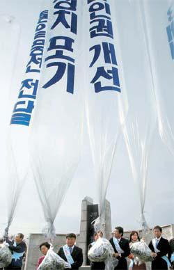 金正日国防委員長の喜寿誕生日の16日、ハンナラ党議員らが北朝鮮向けのビラを入れた風船を飛ばしている。
