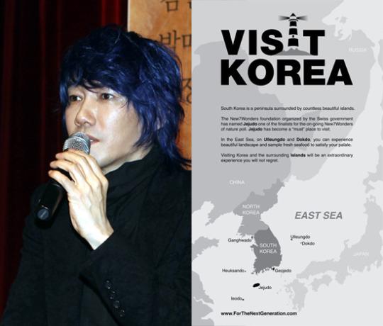 ソ・ギョンドク誠信女子大客員教授とともに22日(現地時間)、NYタイムズに全面広告を掲載した歌手キム・ジャンフン(左)。