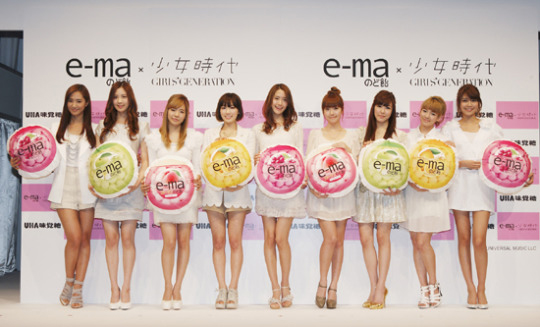 韓国最高のパワーセレブリティに選ばれた少女時代(写真=SMエンターテイメント提供)。