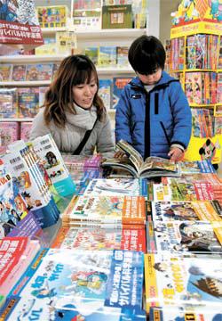 韓国学習漫画「サバイバルシリーズ」と「明日は実験王」シリーズが書店に並んでいる(文教堂千葉県浦安市支店)。