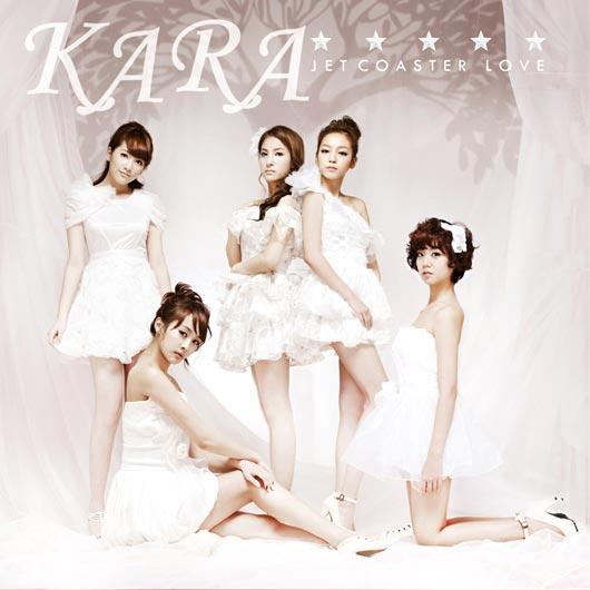 ニューシングルの収益金を全額、東日本大地震の被災者のために寄付するKARA。