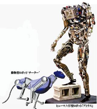 動物型ロボット「チーター」(左)とヒューマノイド型ロボット「アトラス」。
