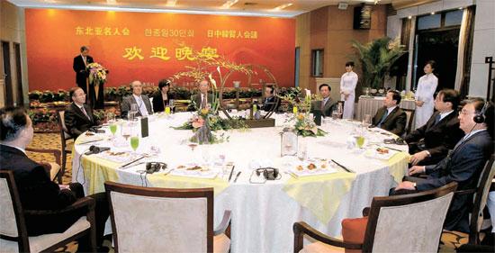 第6回韓日中賢人会議が、24日から中国湖畔都市の杭州で始まった。