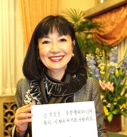 韓国で映画を製作しているとされる、鳩山由紀夫前首相夫人の鳩山幸(69)さん。