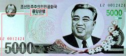 北朝鮮で偽5000ウォン札が出回る。