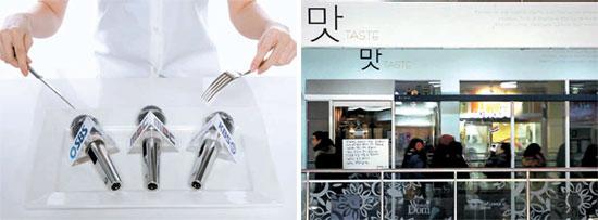 ドキュメンタリー映画「トゥルー味ショー」のポスター(左)と、隠しカメラ設置のためオープンした食堂「マッ(味)」(右)。