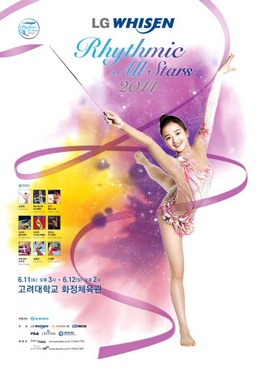 JYJのジェジュンが音楽・振り付け・衣装ディレクターを務めるリズム体操選手ソン・ヨンジェのエキシビジョン舞台。
