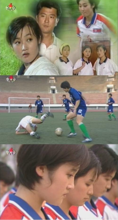 北朝鮮が国際大会で好成績を収めている女子サッカー代表チームを主人公にした特集ドラマ「われらの女子サッカーチーム」を放送している。