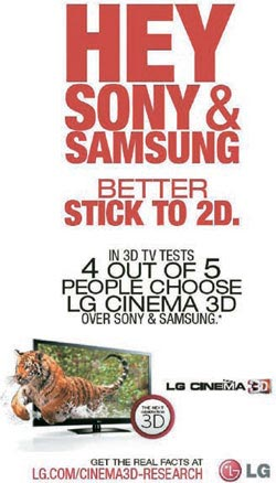 30日(現地時間)から米USAトゥデイとウォールストリートジャーナル(WSJ)に大々的に出すLG電子の広告。
