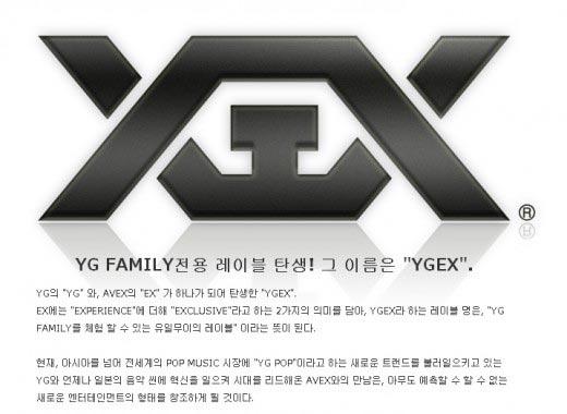 YGエンターテインメントと日本最大のレコード会社エイベックスエンターテインメントの合作レーベル「YGEX」設立された。