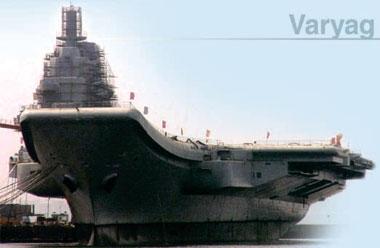 中国母艦1号ワリャーグ。