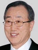 潘基文(バン・ギムン)国連事務総長。