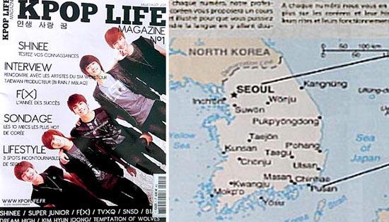 フランスのK-POP専門雑誌「KPOP LIFE」が創刊号(7・8月号)に韓国地図を掲載し、東海(トンヘ、日本名・日本海)を「Sea of Japan(日本海)」と表記している。パリに住む韓国人のパク・オンヨン氏は「フランスで紹介されている韓国地図は以前からこのように表記されているが、なぜ国がこれを是正しないのか分からない」と話した。この雑誌は全50ページで、価格は4ユーロ(約45侂円)。(金晋希 記者)