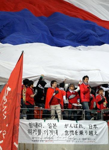 韓国代表チームのサポーター、レッドデビルズ。