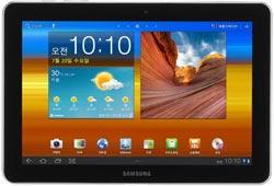 三星(サムスン)電子のタブレット新製品の「ギャラクシータブ10.1」。