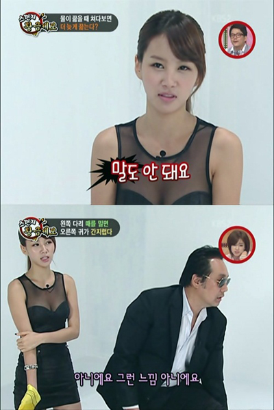 KBS(韓国放送公社)2TV「スポンジZZERO」で衣装が問題になったタレントのキム・ジョンミン(写真=KBSキャプチャー)。