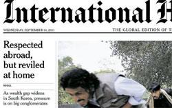海外では尊敬を受ける韓国財閥が国内では罵倒されていると報道したインターナショナルヘラルドトリビューンの14日付1面。