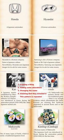韓国そのものが日本の模倣と批判する映像がユーチューブに掲載された。