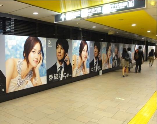 東京の地下鉄駅を占領したキム・テヒのポスター。