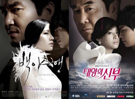 映画「百夜行」(左)とSBS(ソウル放送)の朝ドラマ「太陽の新婦」のポスター。