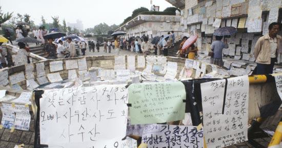 韓国人の20世紀は離散と移住の時期だった。激動の歳月の中で、多くの離別と再会が繰り返された。KBS(韓国放送公社)が1983年に生放送した離散家族捜し運動。