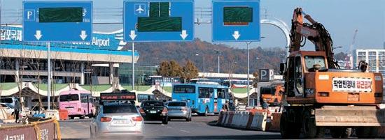 工事中の金浦空港進入路。案内表示板が工事で遮られている状態だ。