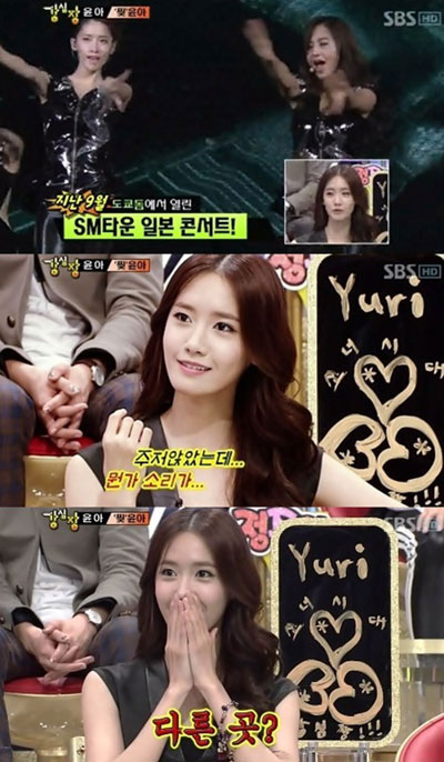 15日に放送されたSBS(ソウル放送)の「強心臓」に出演した少女時代のユナ(写真=SBSキャプチャー画面)。