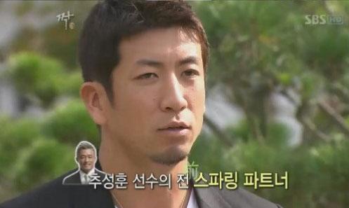 男性1号(写真=SBS「チャク」の放送画面キャプチャー)。