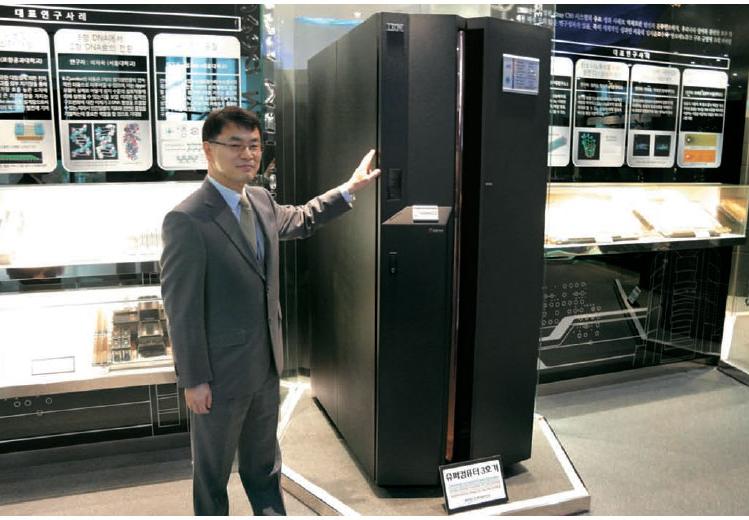 韓国科学技術情報研究院(KISTI)スーパーコンピューターセンターのイ・ジス本部長(49)。