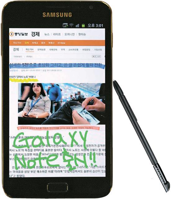 サムスン電子が28日に韓国で発売した「ギャラクシーノート」。