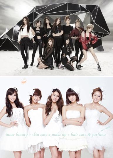 日本のNHK紅白歌合戦に出場することになった韓国のガールズグループ、少女時代(上)とKARA(カラ)。