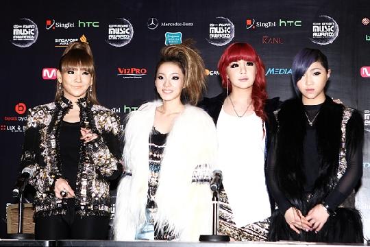 2NE1(写真提供=Mnet)
