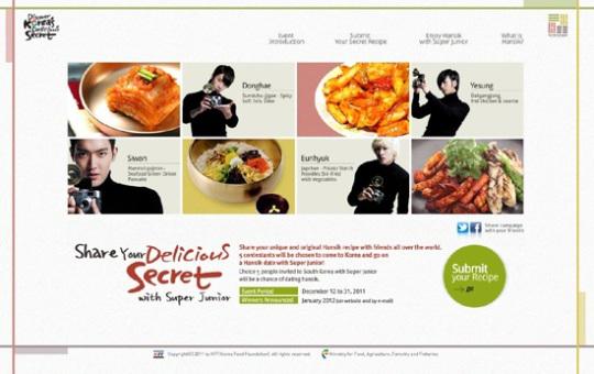 韓食世界化公式ホームページ(写真=プレイン提供)。